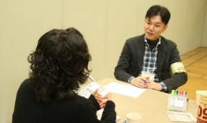 コミュニケーションフォーラム北陸2012年1月分科会コーチング体験