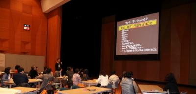 コミュニケーションフォーラム北陸2012年1月分科会ファシリテーション