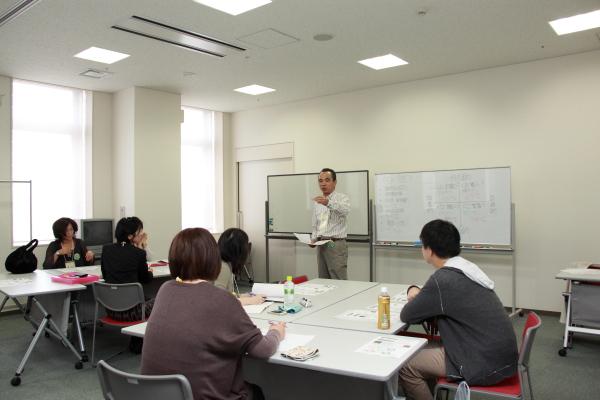 第2回コミュニケーションフォーラム北陸2012年10月 分科会 人生の法則「欲求の4タイプ」